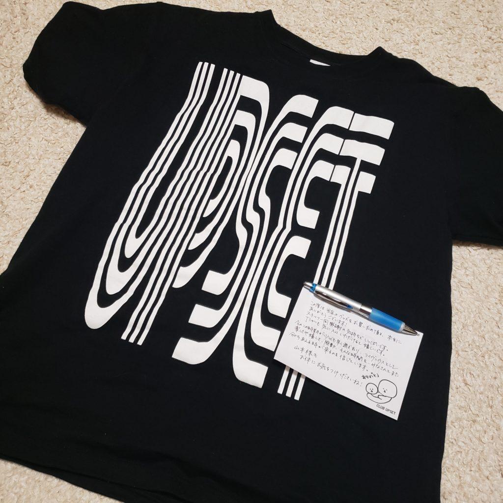 届いたTシャツとお手紙